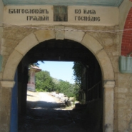 07_2012-125